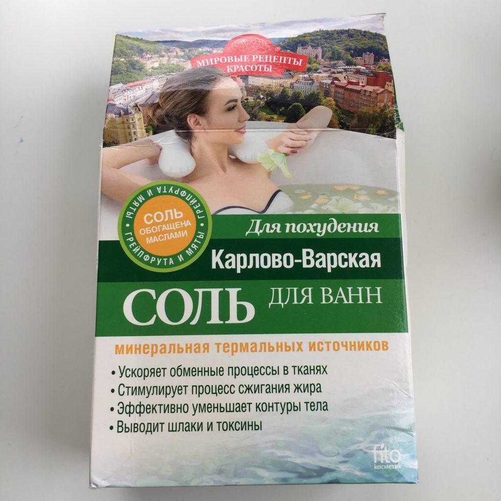 Fitokosmetik - Sól do kąpieli - Karlove Vary - Mineralna, odchudzająca